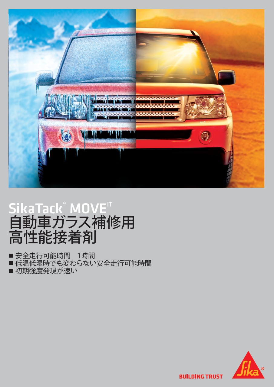 SikaTack® MOVE IT